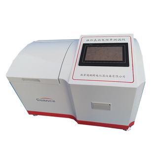 体积与表面电阻率测试仪