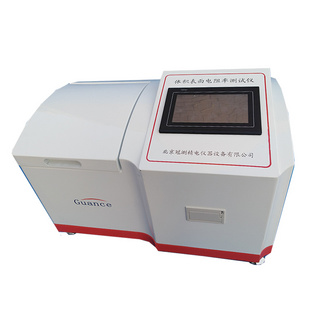 橡胶体积电阻率测试仪