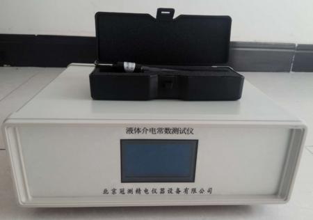 介電常數液體檢測儀