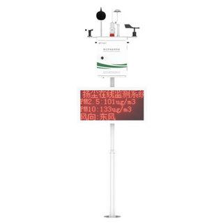 WK-ES80A-Y8扬尘在线监测系统