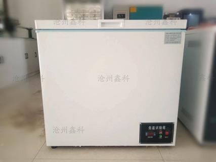 低温试验箱DW-25.40.60