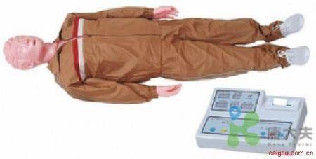 KAD/CPR290S触电急救高级心肺复苏模拟人(煤矿、安监培训,电力培训专用)
