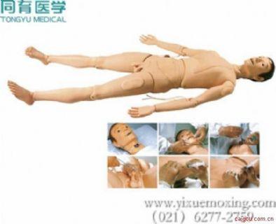 高级全功能组合式训练护理模拟人