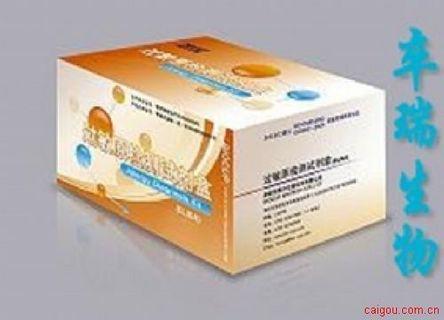 鸡17羟皮质类固醇(17-OHCS)Elisa试剂盒