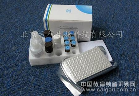 人8异前列腺素(8-iso-PG)ELISA试剂盒/ELISA Kit代测