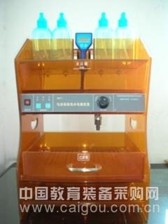 化学实验废水处理装置/26017化学实验废水处理装置  型号:HA8-HFC-1