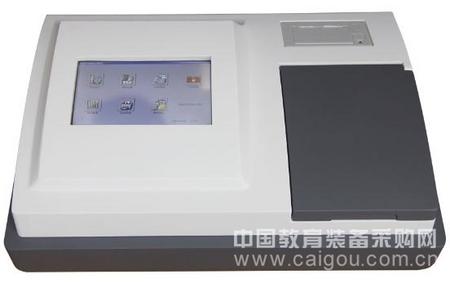 食品安全检测仪 型号:HAD-D96F