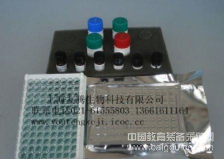 Thrombospondin-4(THBS-4)  ELISA试剂盒