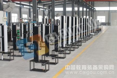 PVC管材拉力试验机/管材管件拉力试验机