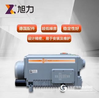 普熙真空泵PX0200R单级旋片式真空泵