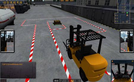硕博095型叉车模拟机,叉车模拟器,叉车模拟实操考核设备