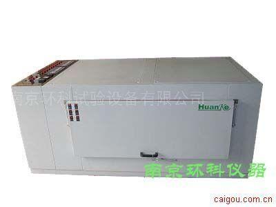 光伏组件紫外光耐气候试验箱|紫外线老化试验设备-厂家直销