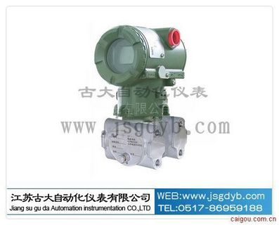 GD-E120A微差压变送器