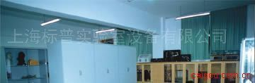 生物实验室、准备室