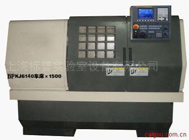 BPKJ、CK6140型数控车床(系统FANUC-0iTC)
