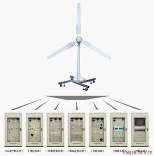 BP-2000B型风力发电系统