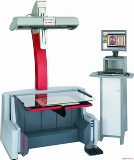 赛数A1高精度书刊扫描仪