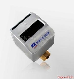 节水控制器管理系统