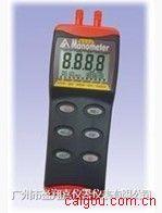 数字压力表压差计AZ8252