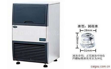 圆柱制冰机