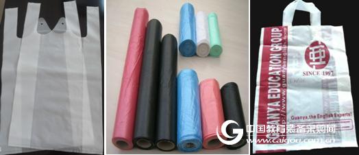塑料袋底部热封性能的科学检测方法