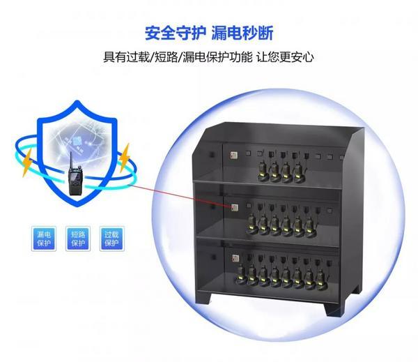 定制类充电架 满足多设备充电充电需求