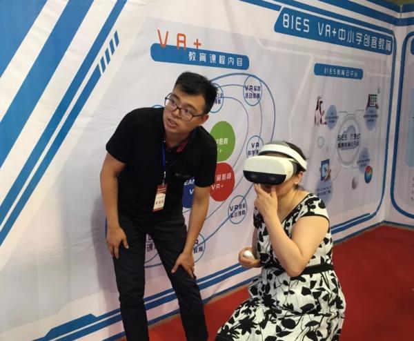"""VR/AR联姻教育""将成新常态,教育信息化改革何去何从?"