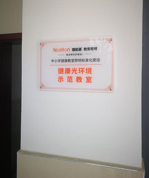 镇江市举办基础教育装备展暨走进智能课堂论坛