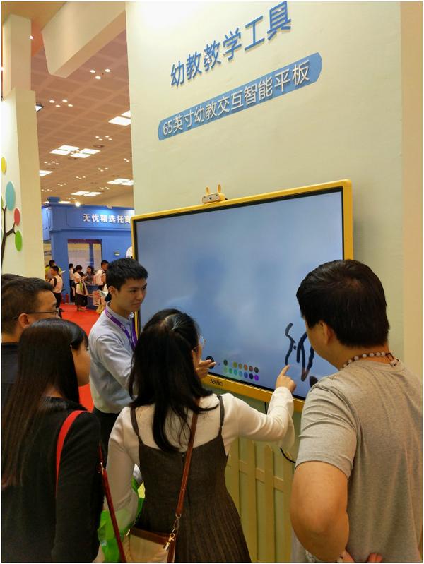 2019年亚洲幼教年会启幕,希沃幼教智能平板引发聚焦