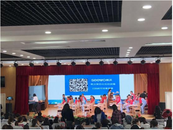 聚焦教师能力提升,希沃助力乌鲁木齐市开展信息化教学研讨活动