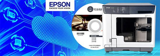 迪美视监控音视频光盘刻录打印解决方案