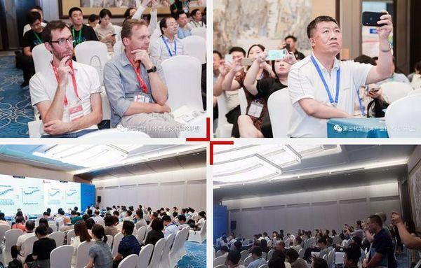 國內外聚焦青島 五千人共襄盛會--立達信應邀出席2019視覺健康創新發展國際論壇
