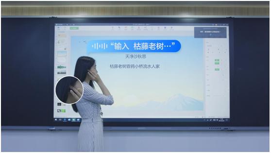 AI语音进课堂:希沃交互智能平板AI语音功能评测