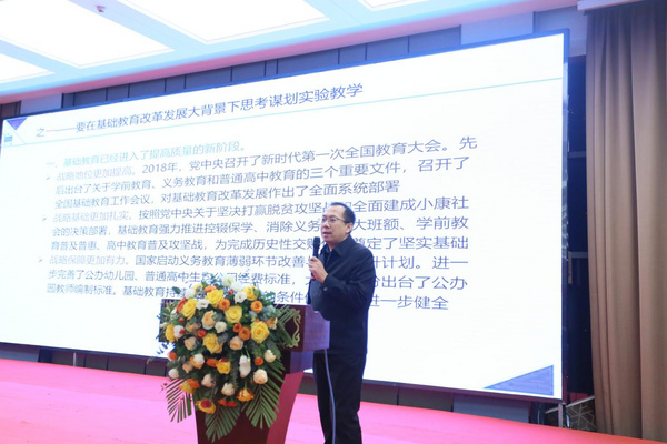 首届淮海经济区教育装备管理部门负责人培训班在徐州召开