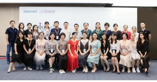 希沃杏坛计划线下高级研修班河南专场,助力教师提升教学技能