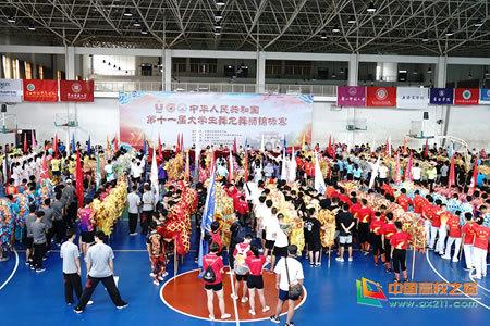 第十一届大学生舞龙舞狮锦标赛在广西开幕