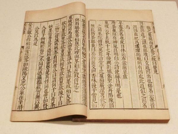 古籍书刊扫描仪:古籍数字化迈向大数据时代