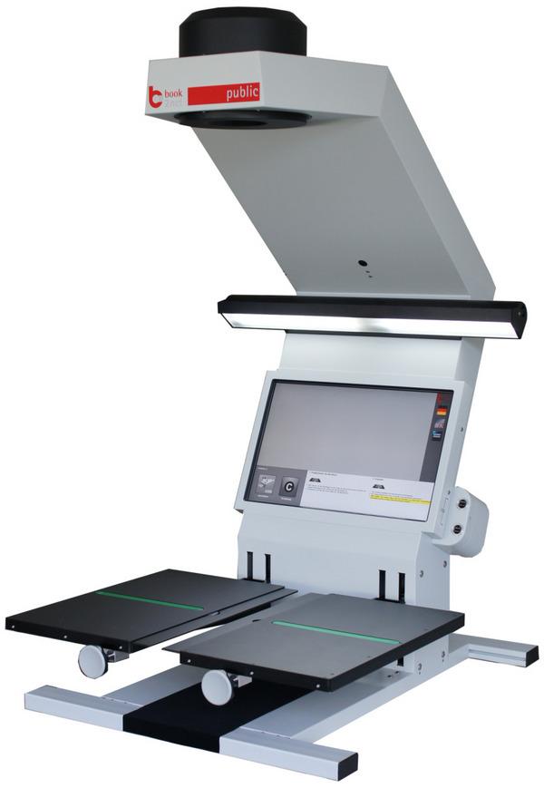 档案书刊扫描仪:高校档案数字化之根基