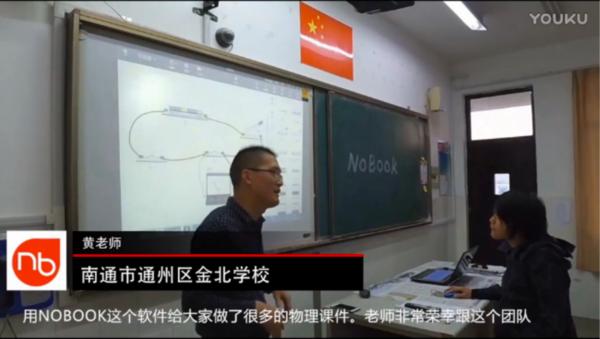 物理研讨会:推动实验教学迈入3.0时代