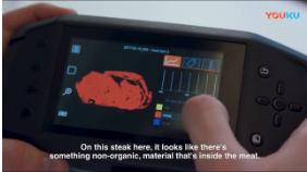 智能触摸屏 | 见证高光谱技术的无限可能