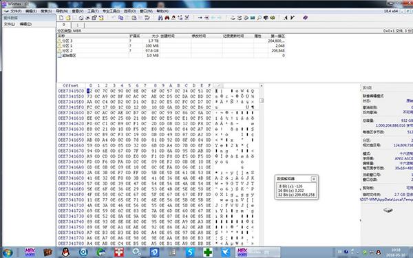 """RAID0""数据恢复  达思数据恢复"