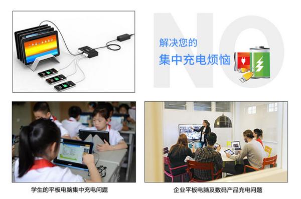 如何选择学校使用的平板电脑充电柜?