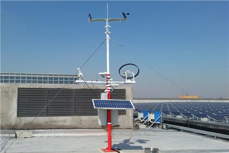 解析太阳辐射监测站厂家选择技巧