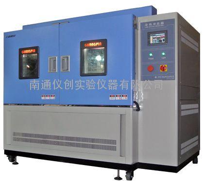 水合物抑制评价实验装置使用案例