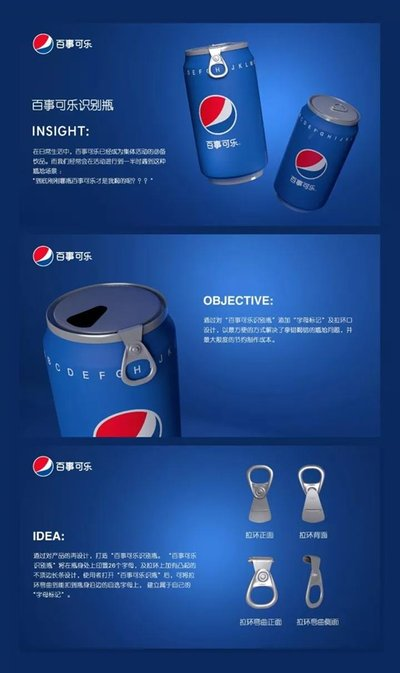 2017ONE SHOW中华青年创新竞赛获奖名单揭晓