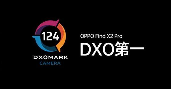 堆的不是料是技术!Find X2重构5G手机体验,刷新2020旗舰机标准