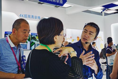 奥威亚亮相2019中国高等教育博览会,赋能高教变轨超车