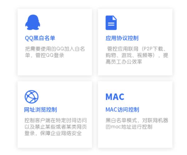 """爱快加快""""曲靖麒麟学院""""智慧校园体系建设"""