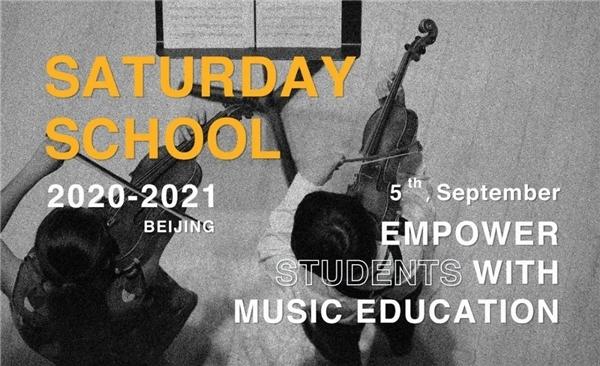 2020-2021中音鼎石周六学校CCPS SATURDAY SCHOOL项目招募启动
