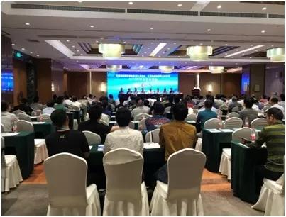 歐美大地出席中國地球物理學會水利電力分會、工程地球物理專委會2019聯合學術年會
